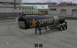 SAPPORO BEER STAND ALONE TRAILER ATS 1.4.Х – 1.4.1S