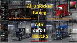 UNLOCKED TUNING + DLC STEERING CREATIONS + WHEEL TUNING PACK 1.4.X