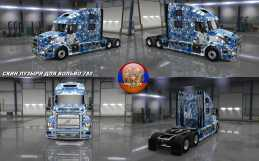 VOLVO VNL 780 BUBBLE SKIN